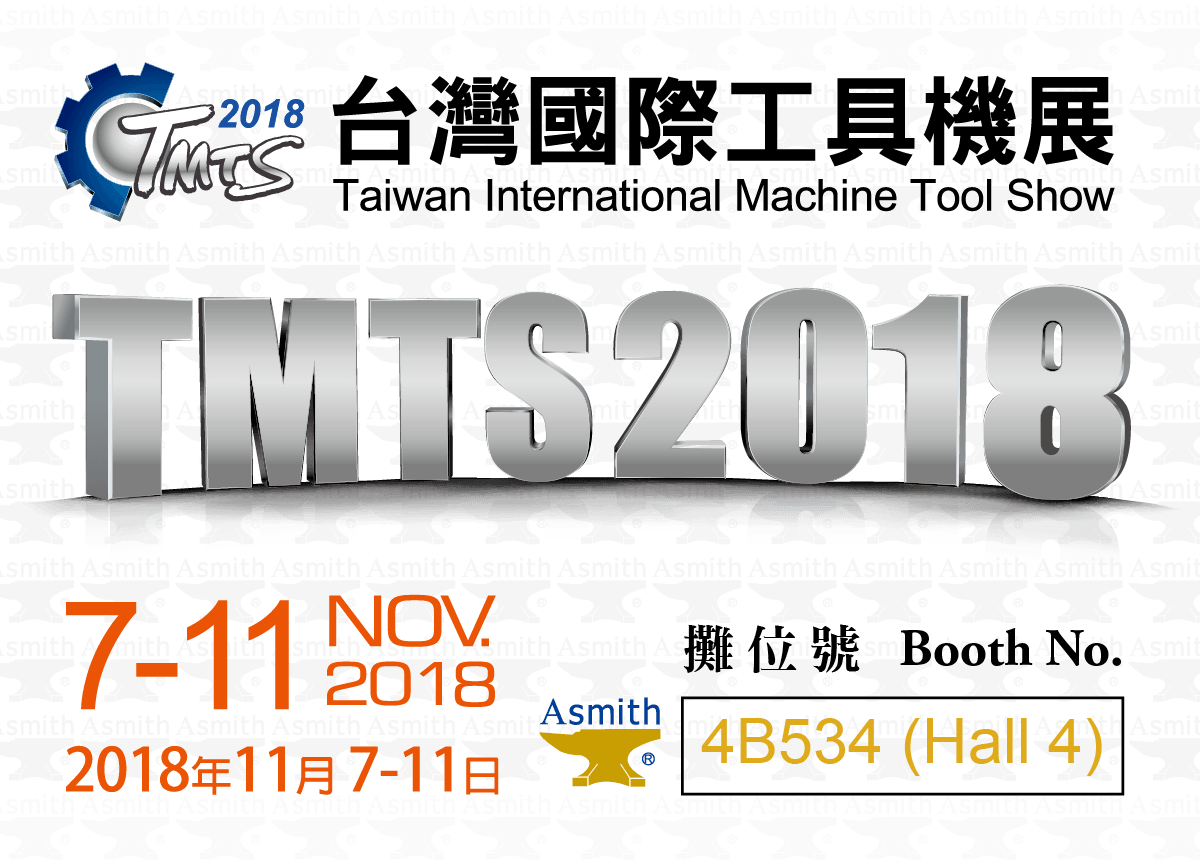 2018 Taiwan International Machine Tool Show (TMTS)